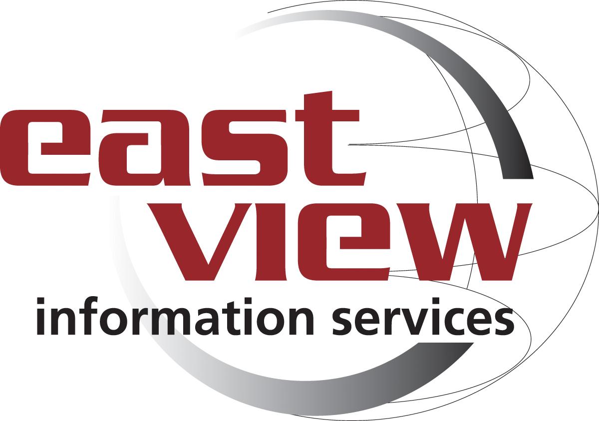 Тестовий доступ East View